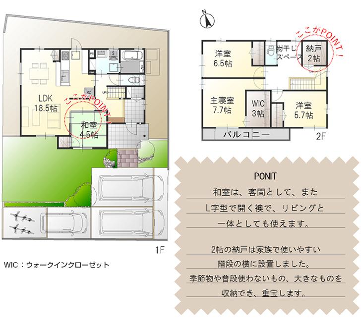 【ダイワハウス】セキュレア西福原8丁目 (分譲住宅)の画像