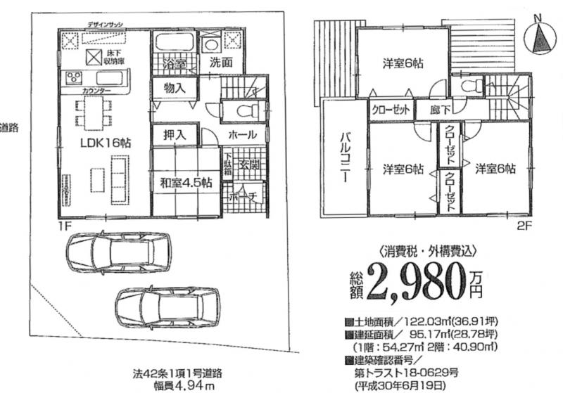 祝園新築住宅の画像