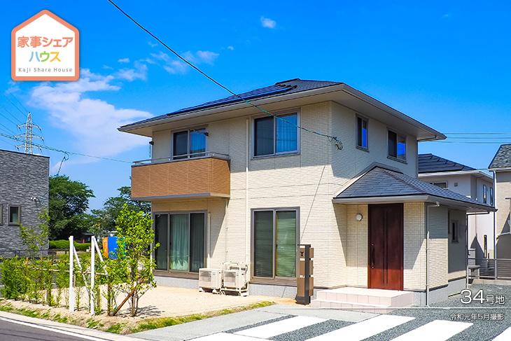 【ダイワハウス】菊陽町花立 「家事シェアハウス」(分譲住宅)の画像