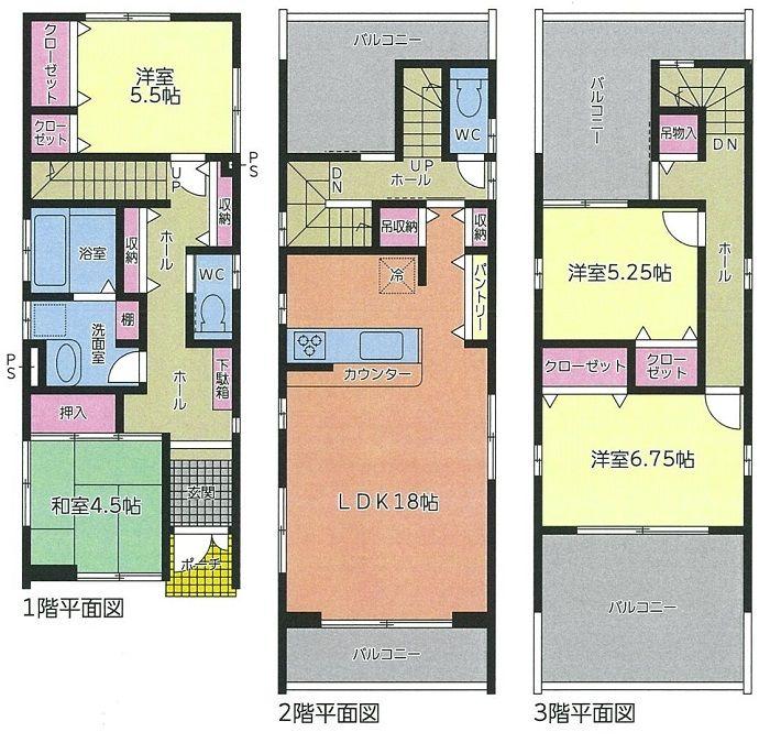 西区香呑町二丁目 新築分譲住宅の画像