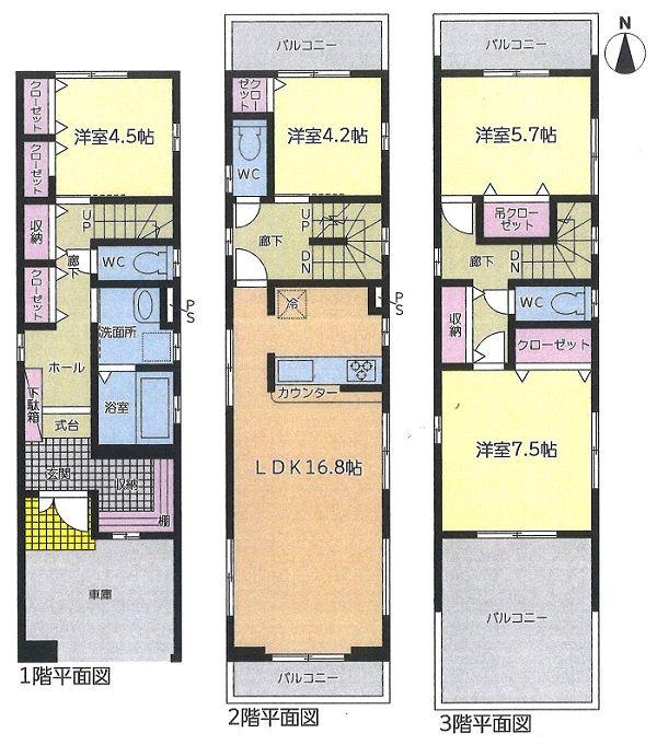 中村区森末町三丁目 新築分譲住宅の画像