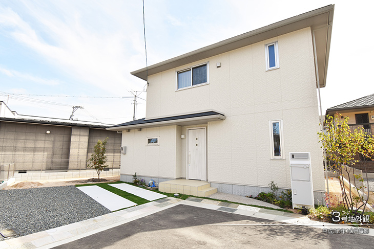 【ダイワハウス】セキュレア小月本町 (分譲住宅)の画像