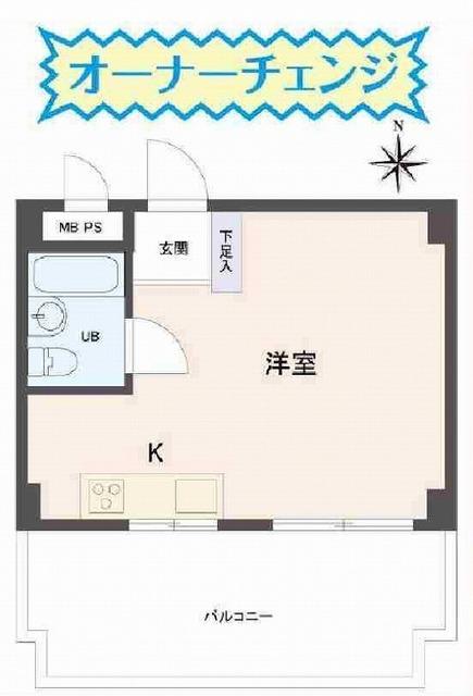 チサンマンション第6新大阪