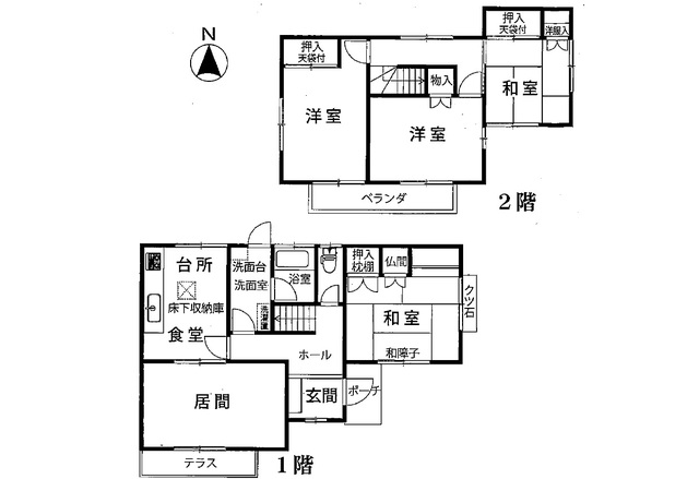 兵庫県川西市南花屋敷
