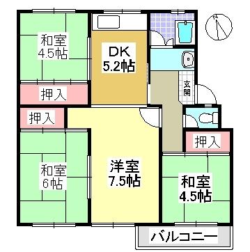 有野(4)団地11号棟