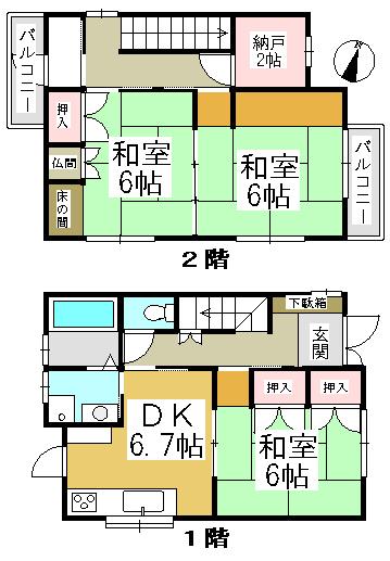 兵庫県神戸市灘区永手町