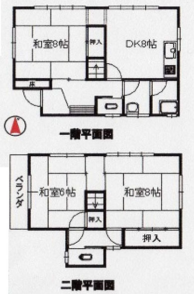 兵庫県神戸市長田区高取山町