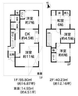兵庫県神戸市垂水区南多聞台