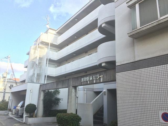 鷹取駅前ビラ-