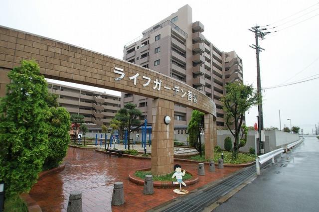 ライフガ-デン吾妻弐番館