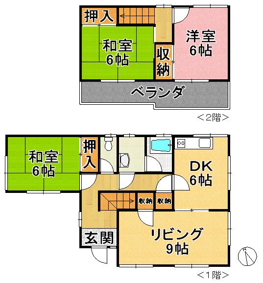 兵庫県神戸市須磨区白川台