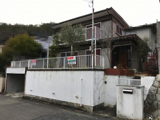 兵庫県姫路市白鳥台