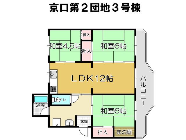 京口第2団地3号棟