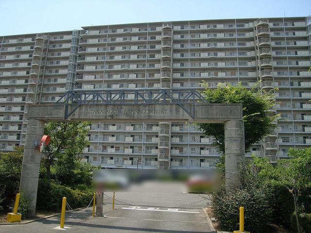 高砂ア-バンコンフォ-ト