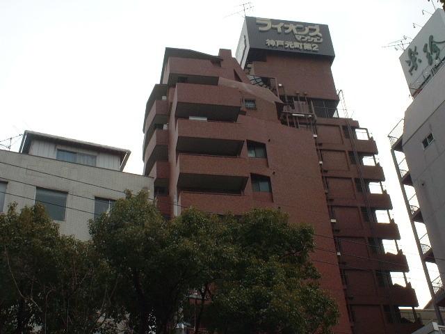 ライオンズマンション神戸元町第弐