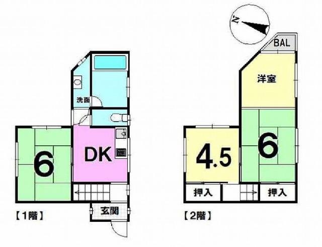 兵庫県神戸市東灘区魚崎南町