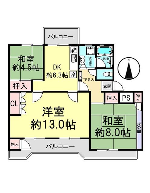生田明王台ハイツB棟