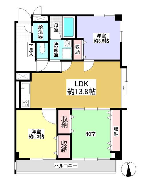 多摩永山第2スカイマンション