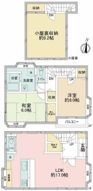 東京都板橋区板橋