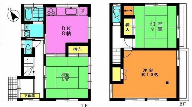 東京都北区堀船
