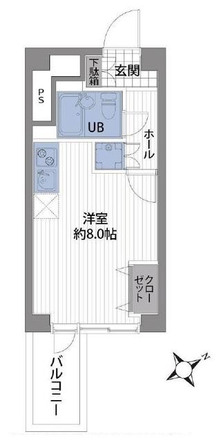 新宿フラワ-ハイホ-ム