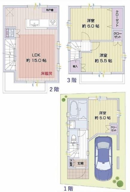 東京都世田谷区北烏山