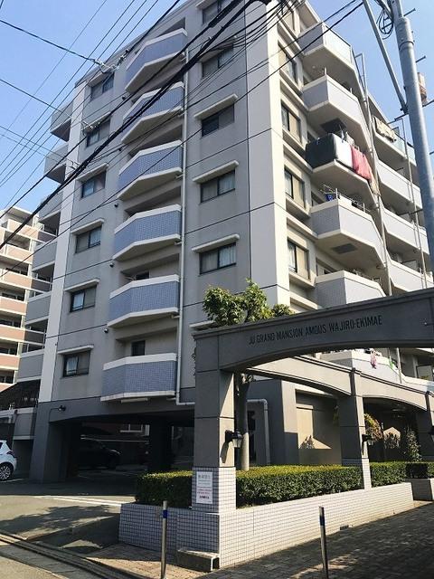 じゅうグランドマンション・エ-マス和白駅前