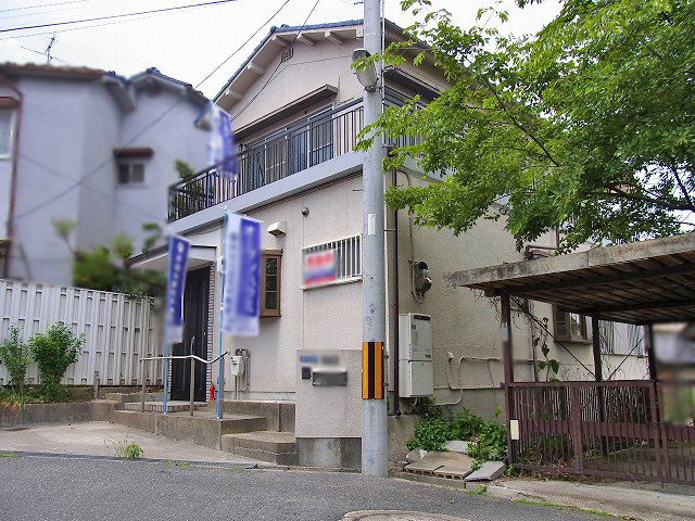 奈良県奈良市学園大和町