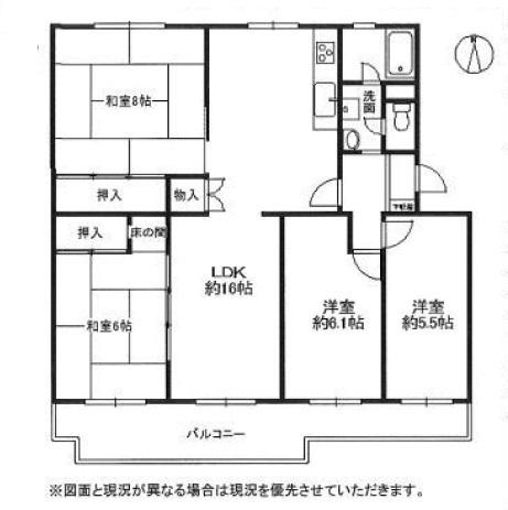 江戸川台ハイツB棟