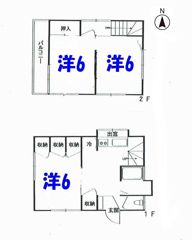 埼玉県富士見市水谷東