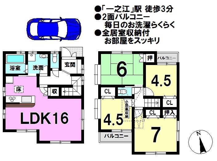 東京都江戸川区一之江