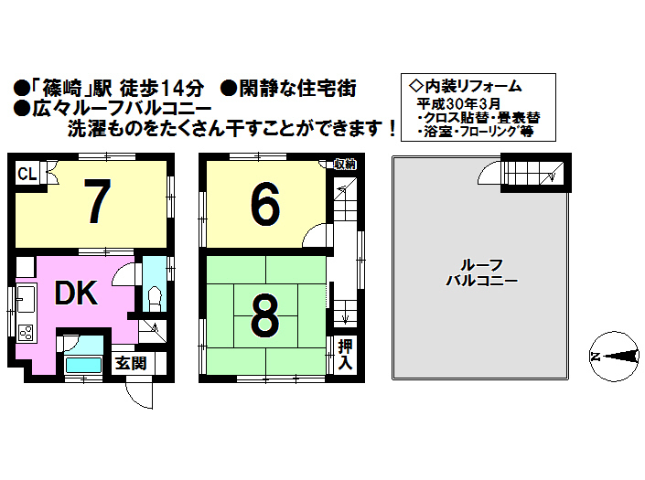東京都江戸川区西篠崎