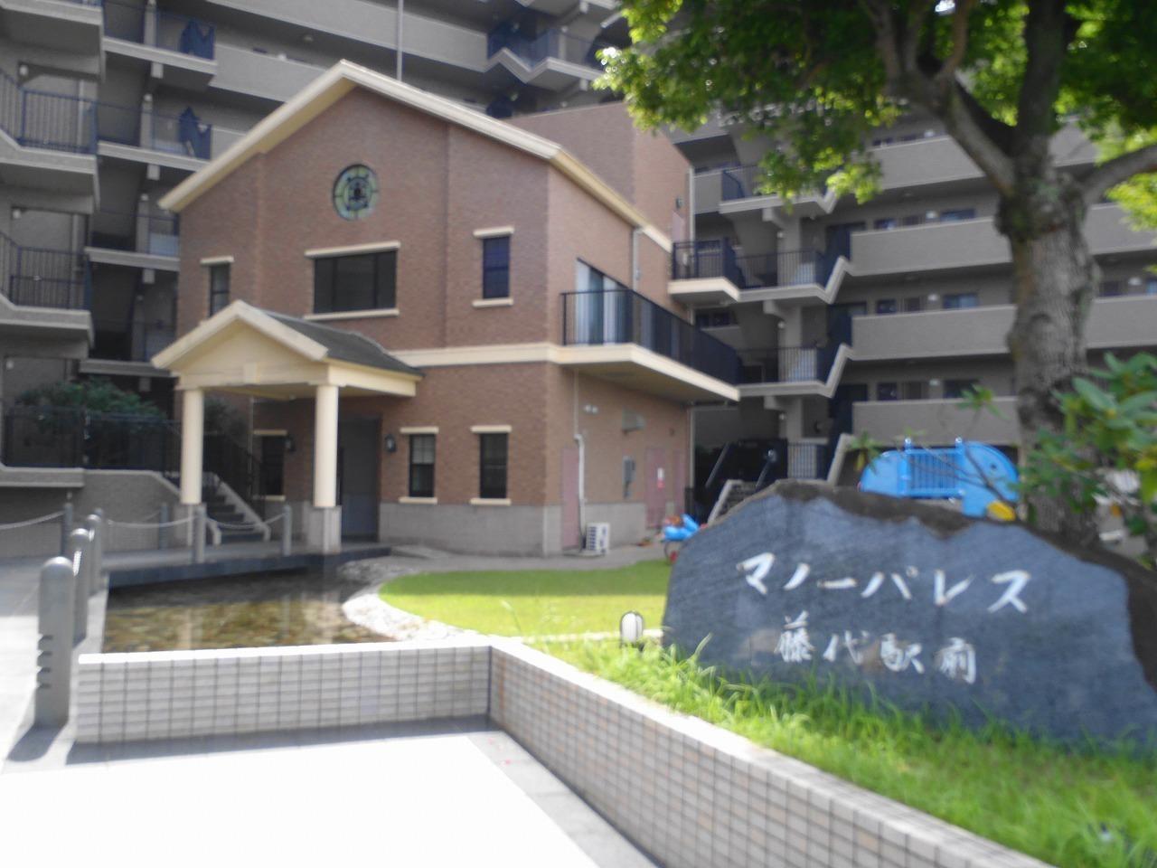 中古マンション マノ-パレス藤代駅前