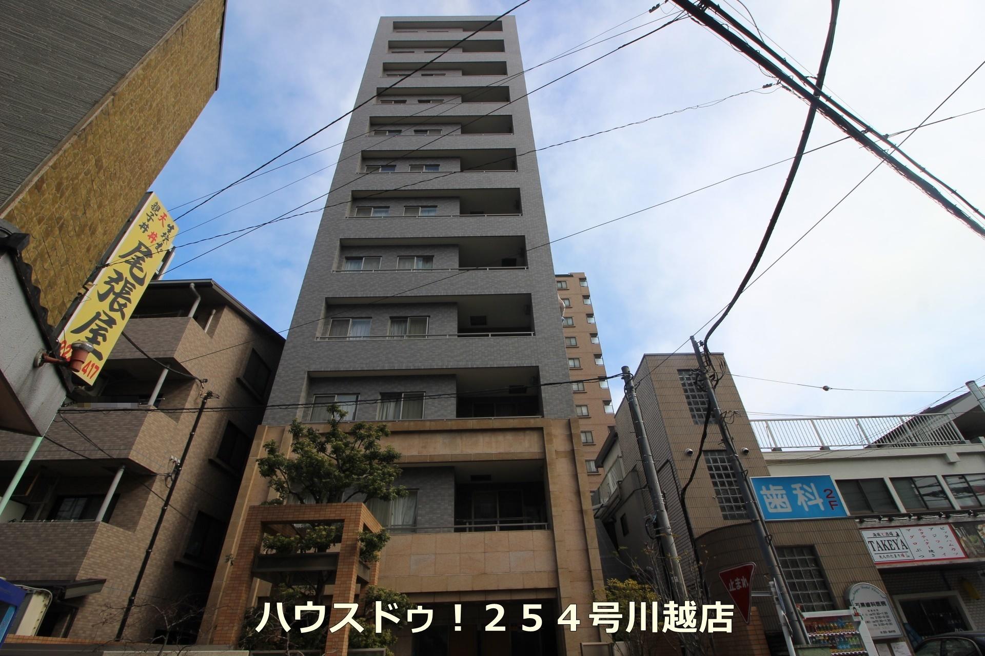 ライフピア川越菅原町