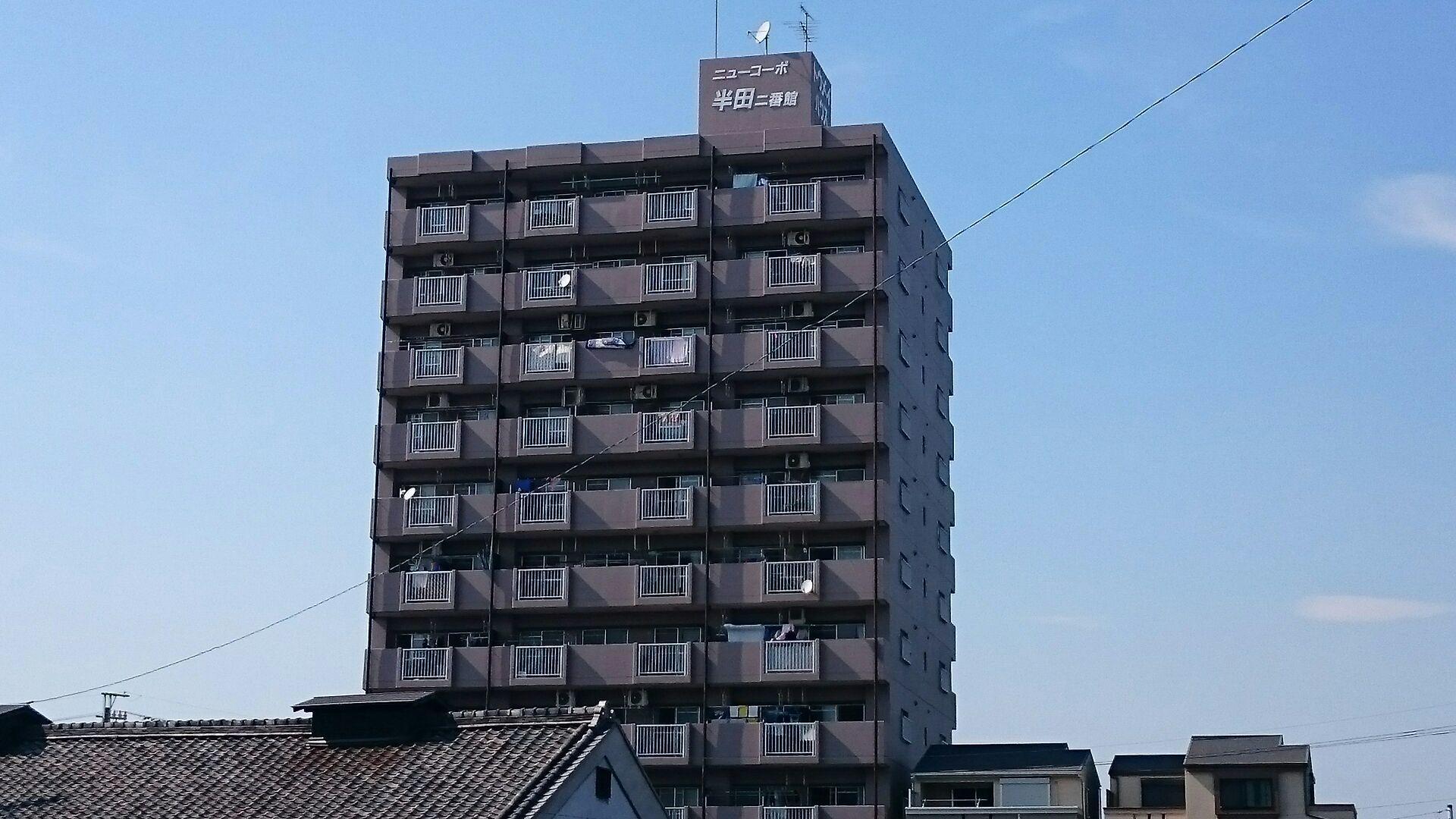 ニュ-コ-ポ半田2番館