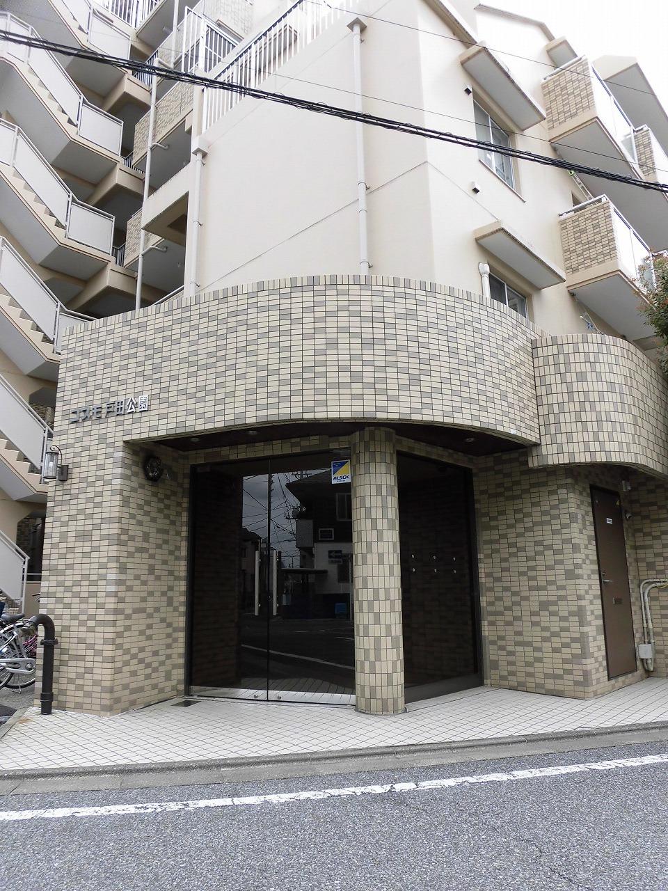 コスモ戸田公園 5階 中古マンション