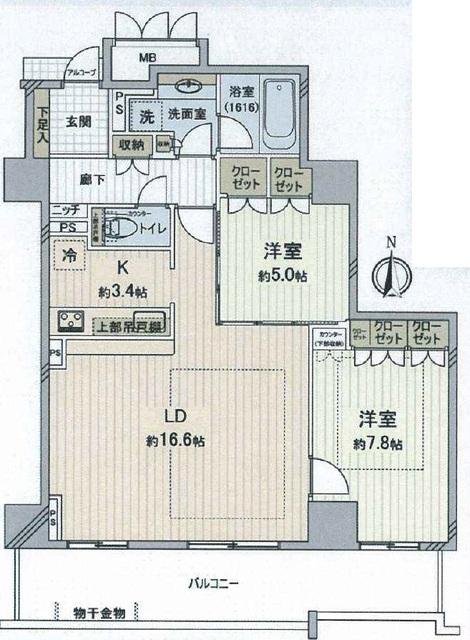 アップルタワ-大阪谷町