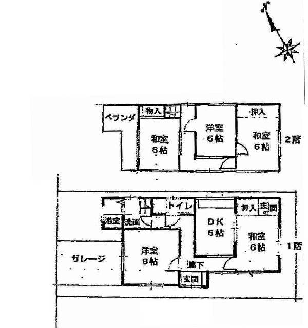 大阪府堺市西区堀上緑町