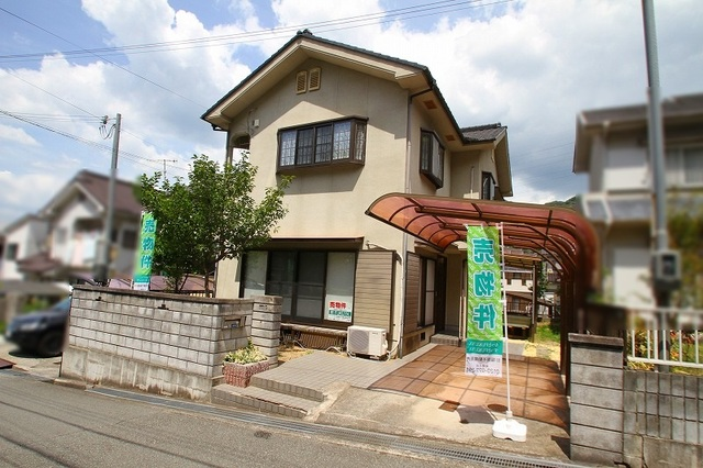 兵庫県姫路市北平野