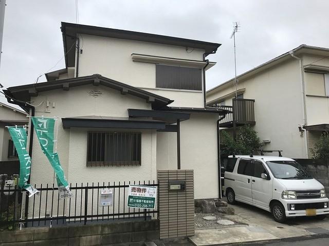 兵庫県神戸市長田区大日丘町