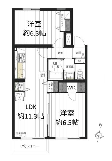 東海第2狛江マンション