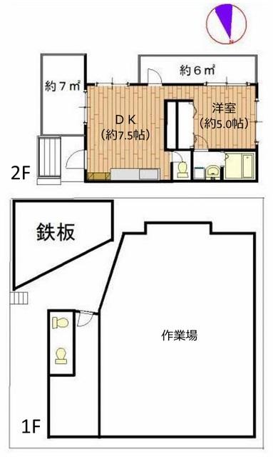 東京都板橋区志村