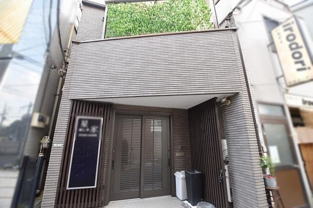東京都荒川区西尾久