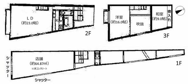 東京都板橋区舟渡