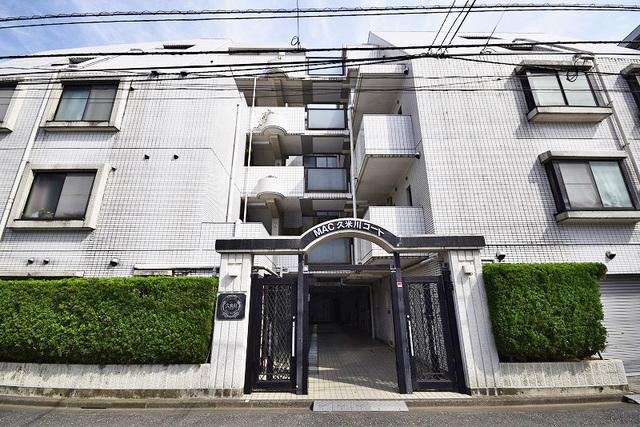 MAC久米川コ-ト