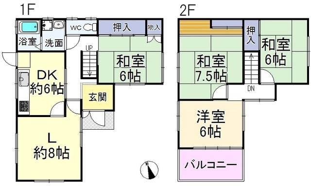 奈良県奈良市富雄川西