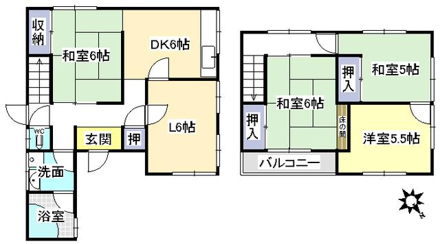 奈良県生駒市生駒台南