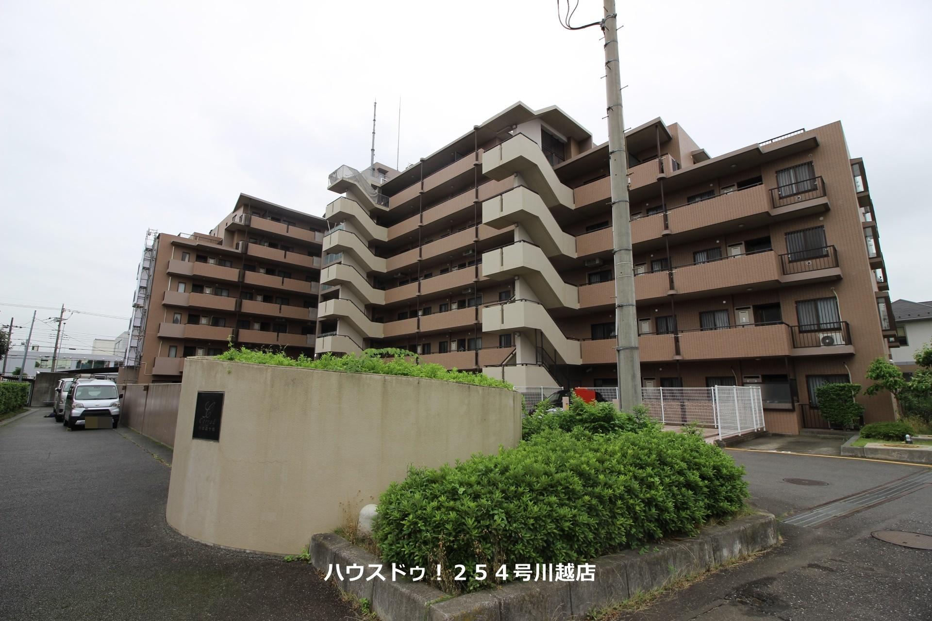 セラ-ド川越霞ヶ関