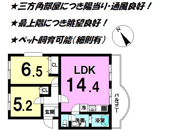 志木ニュ-タウン南の森弐番街4号棟
