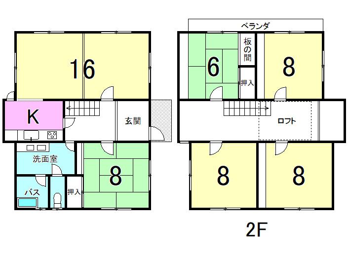 千葉県千葉市中央区汐見丘町